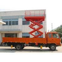 Wholesale 6M Truck Mounted Scissor Lift With Extension Platform from china suppliers