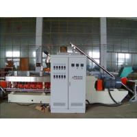 Wholesale Parallel Twin - screw Waste Plastic Granulator Machine High Capacity 100 - 250kg/h from china suppliers