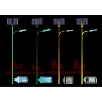 Wholesale solar energy light pole from china suppliers