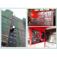 Wholesale Ernergy Saving Industrial Lift And Hoist With Single Cage / Two Cage For Construction from china suppliers