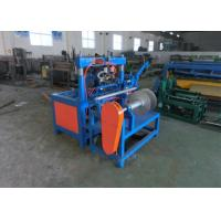Wholesale Construction Brick Force Making Machine , High Efficiency Iron Net Making Machine from china suppliers