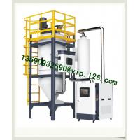 Wholesale Large Size Stainless Steel Plastic Industrial Pet Crystallizer OEM Factory (TCR-2500U) from china suppliers