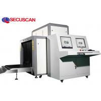 Wholesale 80 Degree ISO9001 X Ray Baggage Scanner for Convention Centers from china suppliers