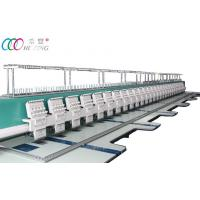 Wholesale 24 Head 1200RPM High Speed Computerized Embroidery Machine With Dahao 366 8 LCD from china suppliers