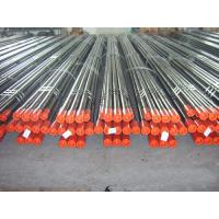 Wholesale SONCAP BV 244.5mm OD Steel Casing Pipe PSLB PLB , Non-alloy Cold drawn Steel Pipe from china suppliers