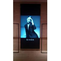 Wholesale MEGA DCR contrast 16 / 9 Samsung 1 x 2 video wall a - Si TFT - LCD from china suppliers