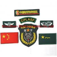 Wholesale Customized military style embroidery hook loop Patch/ badge/armband from china suppliers