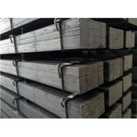 Wholesale flat bar from china suppliers