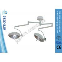 Wholesale LED Shadowless Surgical Operating Lights / Lamps Medical Machine Equipment CE / FDA / ISO from china suppliers
