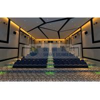 Wholesale 120 Persons 4D Motion Cinema with perfect fusion effect for amusement and entertainment park from china suppliers