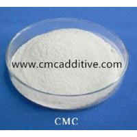Wholesale CMC Powder Stabilizer Food Additive Emulsifiers For Baked Food CAS No. 9004-32-4 from china suppliers