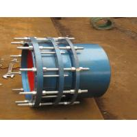 Wholesale CF(VSSJAFF) transmission joint the CF(VSSJAFF) type single flange from china suppliers