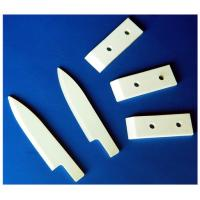 Wholesale Precision Custom White / Light Yellow Zro2 Zirconia Ceramic Fruit Knife HRA ≥ 83 from china suppliers