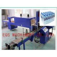 Wholesale WD-150A Fully Automatic Packing Machine , Water Automatic Bottle Packing Machine from china suppliers