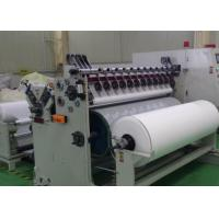 Buy cheap 100%Polyester spunbond nonwoven fabric , Non-toxic / anti-UV from wholesalers