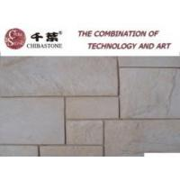 Quality Cultured Stone for sale