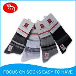 Wholesale custom grey black white coffee business men socks, custom men sock,custom cotton sock from china suppliers