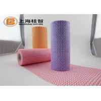 Quality viscose/polyester Spunlace nonwoven fabric clean cloth colorful printed wavy type for sale