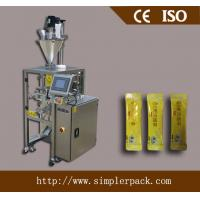 Wholesale Automatic Back Seal Round Edge Pillow Tea Bag Packing Machine from china suppliers