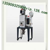 Wholesale China 600kg Capacity Euro-hopper Dryer /Plastic Euro Style Hopper Dryer Agent Wanted from china suppliers