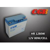Wholesale Non Spillable Valve Regulated Lead Acid Rechargeable Battery 12v 18ah UPS EPS Power Supply from china suppliers
