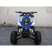 "Wholesale Air Cooled 7"" Tire 125cc 70CC 90CC 110CC Youth Racing ATV With Automatic Clutch from china suppliers"