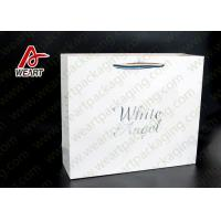Wholesale Boutique Application Small Art Paper Bags Funny Patten FCC / SGS Standard from china suppliers