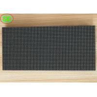 Wholesale 320x160 LED Display Module High Definition , Outdoor p5 LED Module from china suppliers
