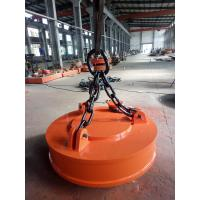 Wholesale DC 220V Electromagnetic Lifting Device High Frequency For Crane Machine from china suppliers