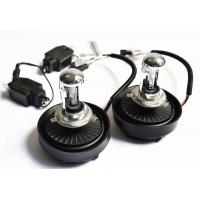 Wholesale H7 35W 6000K White Ballast Cover Mini HID Kit For Automobile from china suppliers