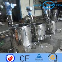 Wholesale Cold  Hot Chemical Liquid Mixing Tanks With Agitators 50L - 10T from china suppliers