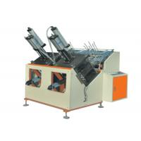 Wholesale Printed Cutting Double Die Paper Plate Machine High Speed For Making Paper Plates from china suppliers