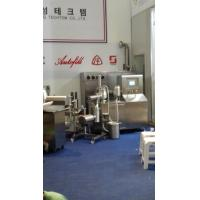 Wholesale Strict safe protective measures High Speed Mixer Granulator energy saving PLC control from china suppliers