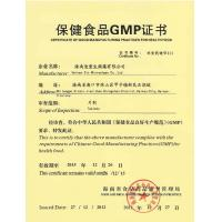 Green healthy living international co., LTD Certifications