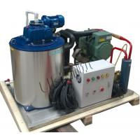 Quality 1T To 3T Seawater Ice Maker Machine For Fishery for sale