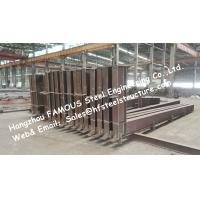 Wholesale China Suplier Structural Steel Fabrications And Prefabricated Steelwork Made of Q345B Chinese Structural Steel from china suppliers