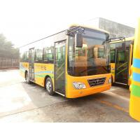 Buy cheap Interurban Bus PVC Rubber Seat Safe Travel Diesel Coach Low Fuel Consumption from wholesalers