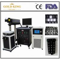 Buy cheap GK-YAG-50W Laser marking machine for Metal and Non metal materials from wholesalers