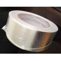 Wholesale Air Condition Aluminium Foil Tape Offer Printing Bright Silver from china suppliers