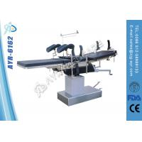 Wholesale Stainless Steel Hydraulic Manual Surgical Operating Table With Foot Pedal from china suppliers
