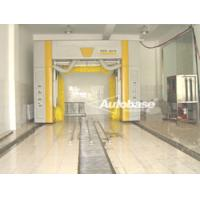 Wholesale Autobase—Economic Car Care Store found in Jiangcheng of Jilin Province from china suppliers