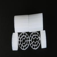 Wholesale White MBBR Filter Media from china suppliers
