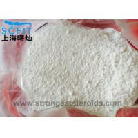 Wholesale Legal Oral Anabolic Steroids / Anabolic Dianabol Steroid / Metandienone CAS 72-63-9 from china suppliers