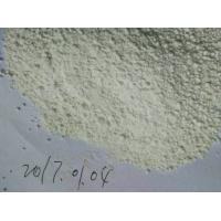Wholesale MDMB Chminaca Reddit Research Chemicals CAS 1863065-84-2 White Crystalline Powder from china suppliers