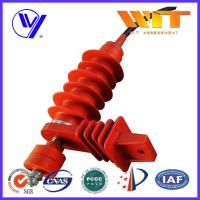 Wholesale 26KV Gapless Transmission Line Surge Arrester with Polymer Housed from china suppliers