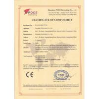 Daymark Electronics Co., LTD Certifications