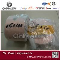Wholesale Soft Surface C1100 Pure Copper Foil 0.15mm * 100mm Corrosion Resistance from china suppliers