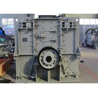 Wholesale Reversible Impactor Hammer Mill Crusher 160-320 M³ / H For Coke Crushing from china suppliers