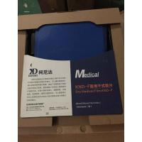 Wholesale Medical Dry Film For Color Ultrasonic Room & Stomach Intestine Endoscope from china suppliers