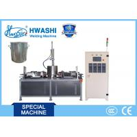 Wholesale Hwashi Aluminum Sauce Pan Handle Spot Welding Machine stainless steel welders from china suppliers
